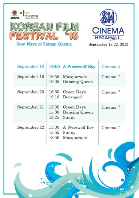 korean_film_festival_20131