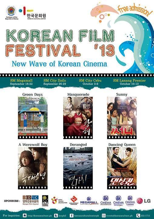 koreanfilmfest2013