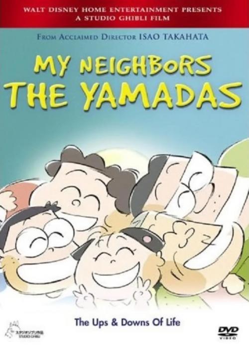 MyNeighborsTheYamadas