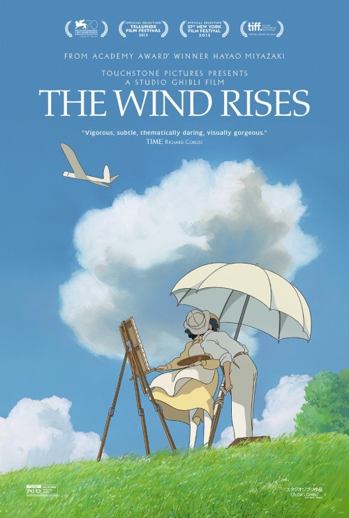 kaze_tachinu_the_wind_rises